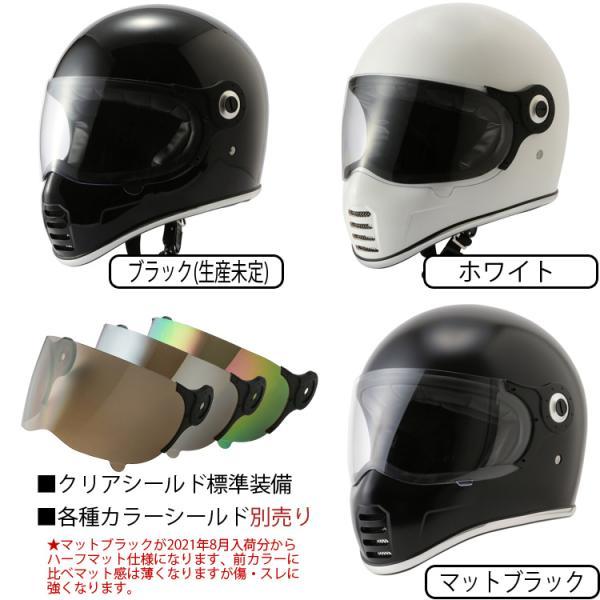 RIDEZ ライズ XXヘルメット ネオクラシックフルフェイス SG規格 あすつく対応|freeline|04