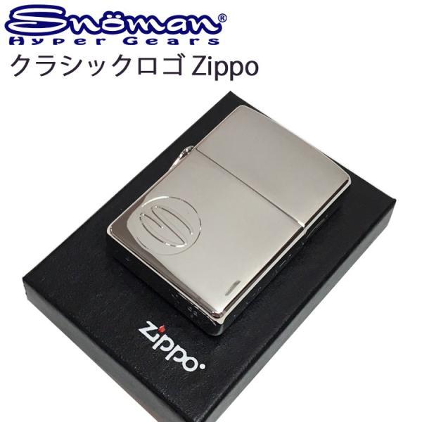 ゆうパケット対応1個迄 SNOMAN SHG スノーマン SNOMAN ZIPPO ジッポー ライター アウトドア ツール あすつく対応