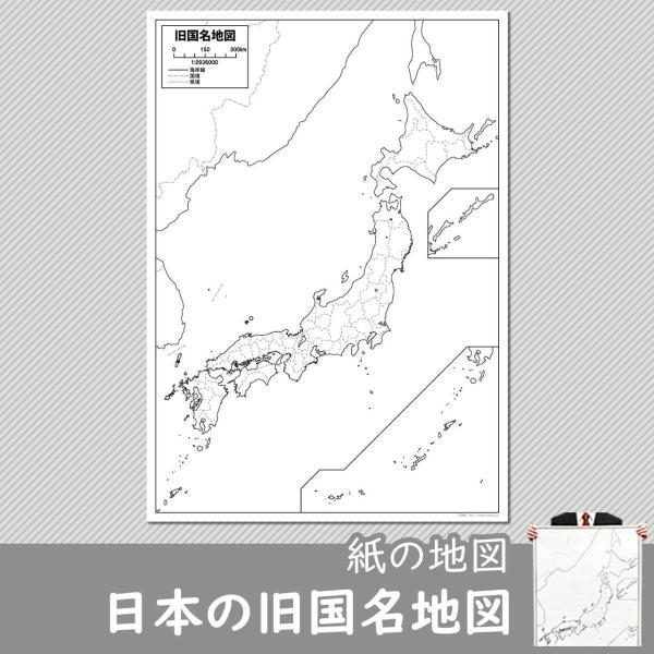 日本の旧国名地図(明治維新以降)
