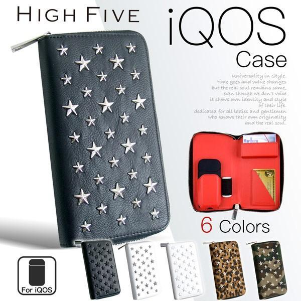 アイコス ケース カバー レザー 革 スタッズ スター 星 ラウンドファスナー 財布型 ポーチ 全面保護 ホルダー iQOS ケース 新型 2.4Plus|freeozone