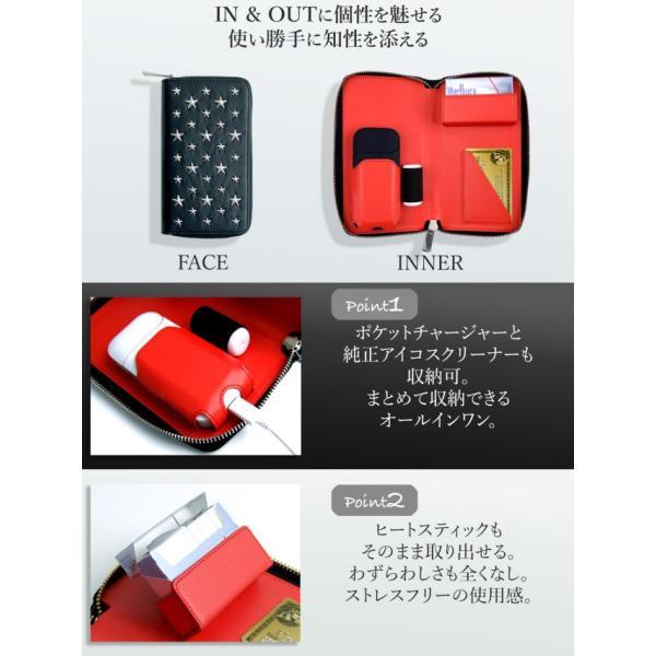 アイコス ケース カバー レザー 革 スタッズ スター 星 ラウンドファスナー 財布型 ポーチ 全面保護 ホルダー iQOS ケース 新型 2.4Plus|freeozone|03