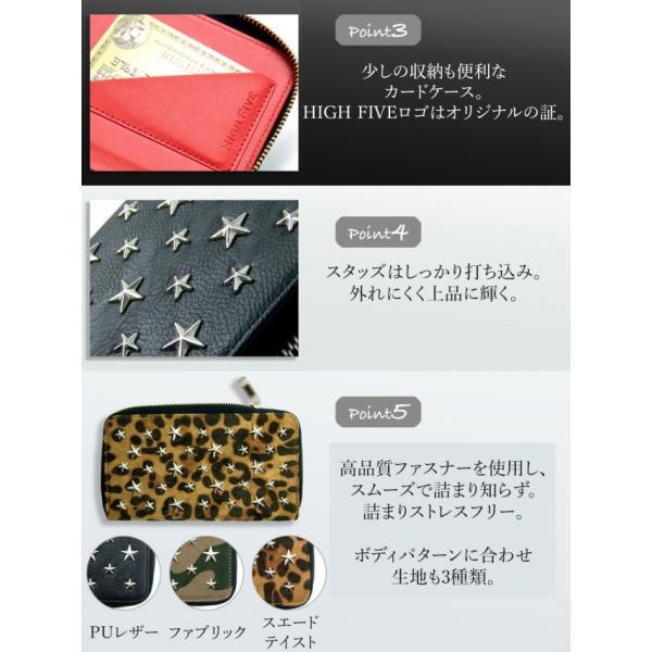 アイコス ケース カバー レザー 革 スタッズ スター 星 ラウンドファスナー 財布型 ポーチ 全面保護 ホルダー iQOS ケース 新型 2.4Plus|freeozone|04