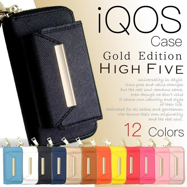 最新型 IQOS3 対応 アイコス ケース カバー iQOS ケース レザー 革 全面保護 サフィアーノ ゴールドファスナー カラビナ ストラップ|freeozone