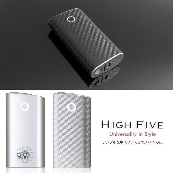 グロー シール glo シール ステッカー 専用スキンシール カーボン ケース カバー 電子タバコ|freeozone|02