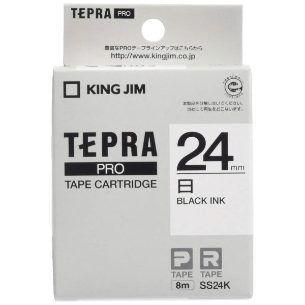 <title>送料無料 ポイント消化 おすすめ 人気キングジム テープカートリッジ テプラPRO 24mm SS24K 白 公式ショップ</title>