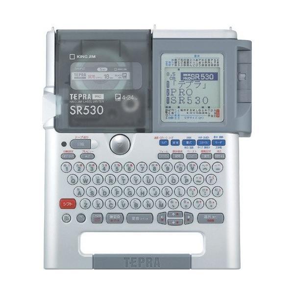 送料無料 ポイント消化 おすすめ 往復送料無料 完売 オープン記念 人気 セールキングジム SR530 ラベルライター テプラPRO