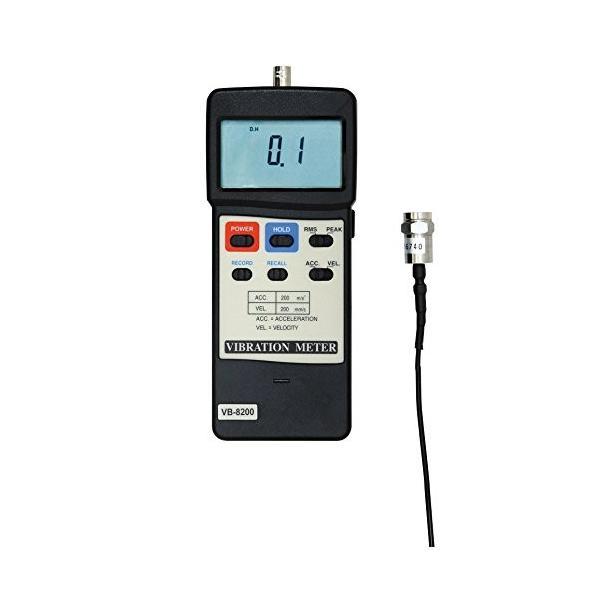 休み 送料無料 ポイント消化 おすすめ 人気マザーツール VB-8200 お洒落 デジタル振動計 機械設備等の振動測定に