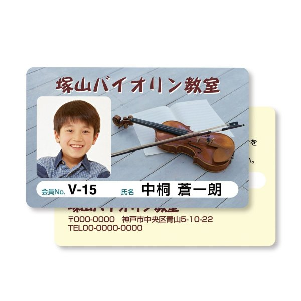 送料無料お手入れ要らず 送料無料 ポイント消化 おすすめ オープン記念 売れ筋ランキング 人気 セールサンワサプライ インクジェットIDカード 100シート JP-ID03-100