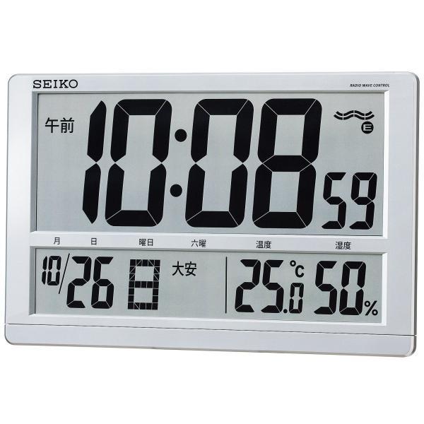 送料無料 ポイント消化 おすすめ オープン記念 安全 日本正規品 人気 セールセイコー クロック 掛け時計 置き時計 兼用 電波 湿度 銀色 大型 カレンダー 温度 六曜 表示 デジタル