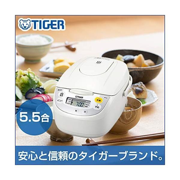 送料無料 特価 ポイント消化 おすすめ 日本産 人気タイガー 炊飯器 マイコン 調理メニュー付き エコ炊き JBH-G101W 炊きたて 5.5合