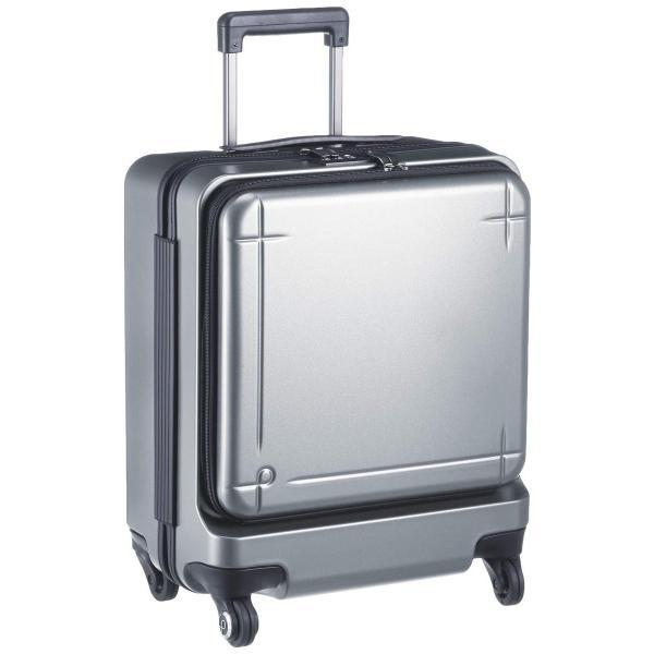 送料無料 ポイント消化 おすすめ 人気 人気上昇中 プロテカ スーツケース 日本製 マックスパス3 3年保証付 保証付 cm 3.6kg 40L 45 即出荷 ダークシ 機内持ち込み可 ストッパー付