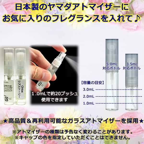 [3.0mL] Dior ディオール 香水 ディオール オム オー フォーメン EDT 3.0mL * 増量 お試し 香水 アトマイザー ミニ サンプル|freestyle-cosme|02