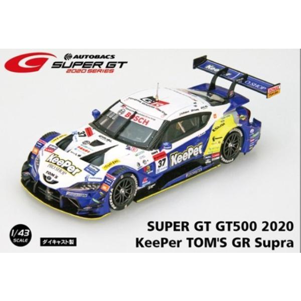 予約 45760 エブロ 1/43  KeePer TOM'S GR Supra SUPER GT GT500 2020 No.37