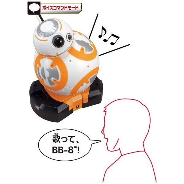 スター・ウォーズ DXトーク&コントロール BB-8 タカラトミー|freestyle27|03