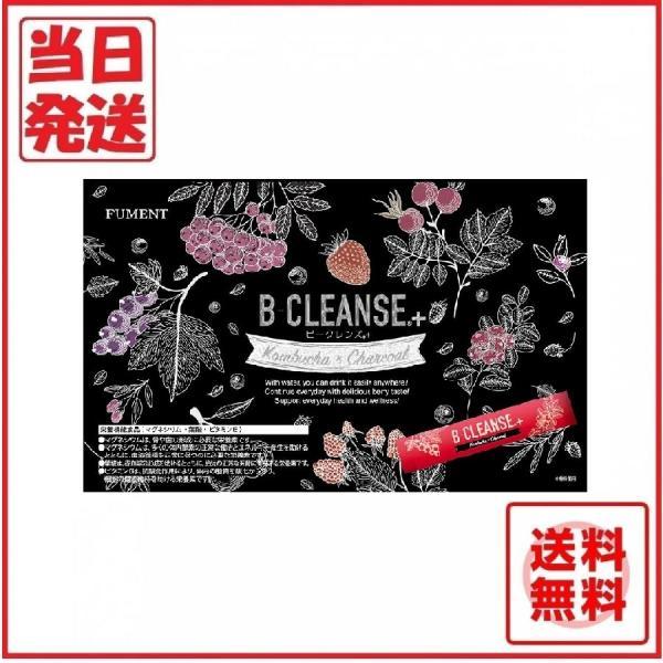 ビークレンズ B-CLENSE コンブチャ×チャコール Wダイエットサプリ 人気モデル愛用 30包 一ヶ月分|freestyle27