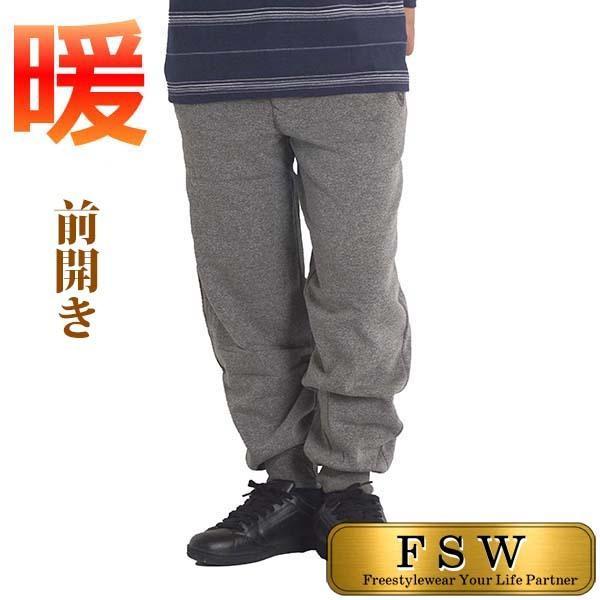 スウェットパンツ メンズ シニアファッション 裏起毛 暖パン 前開き 80代 70代 60代 高齢者 ズボン 前ファスナー 防寒パンツ 服 部屋着 秋冬 68012