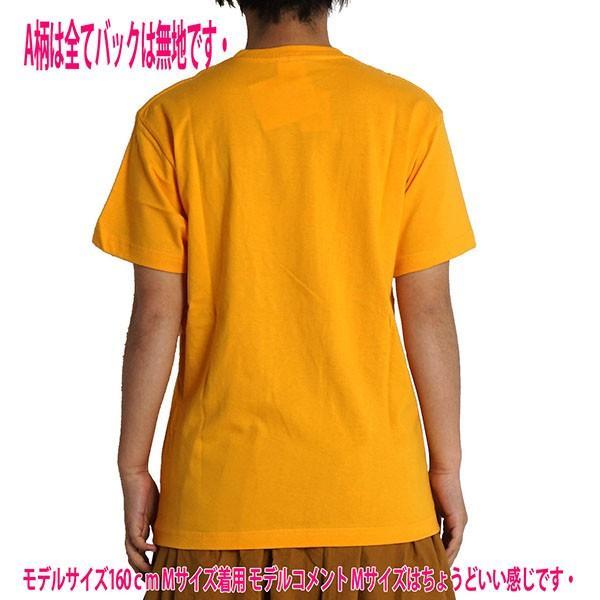 ヒヨコちゃん tシャツ ひよこちゃん チキンラーメン hra5300|freestylewear|05