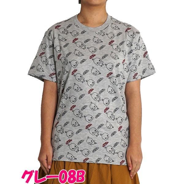 ヒヨコちゃん tシャツ ひよこちゃん チキンラーメン hra5300|freestylewear|07