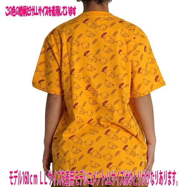ヒヨコちゃん tシャツ ひよこちゃん チキンラーメン hra5300|freestylewear|09