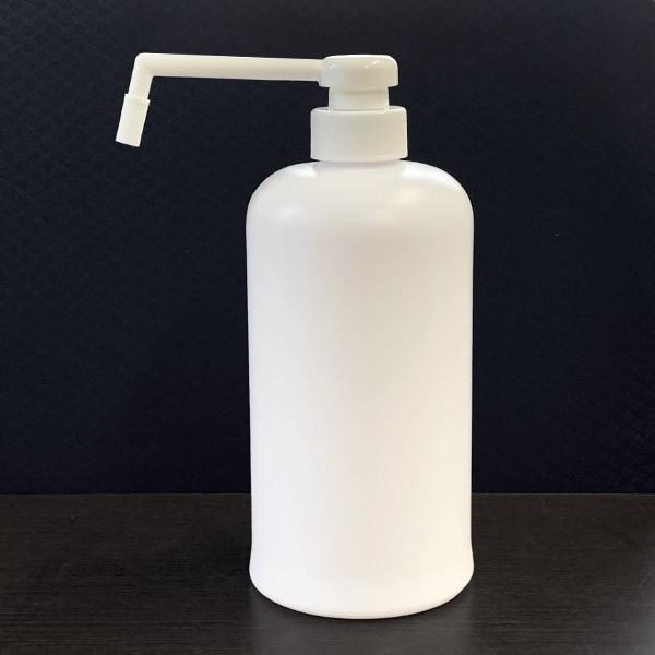 霧ポンプ容器800乳白KPM800PEW-S