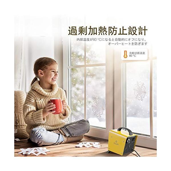 【2018最新バージョン】ファンヒーター iSiLER セラミックヒーター 電気ストーブ 1200W 6畳対応 2秒即暖 PSE認証 過 freewaylovers 05