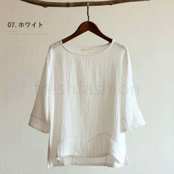 ダブルガーゼ カットソー Tシャツ レディース コットン100% 七分袖 7色 M トップス ホワイト 白 大人気 新品 定番|freshfashion