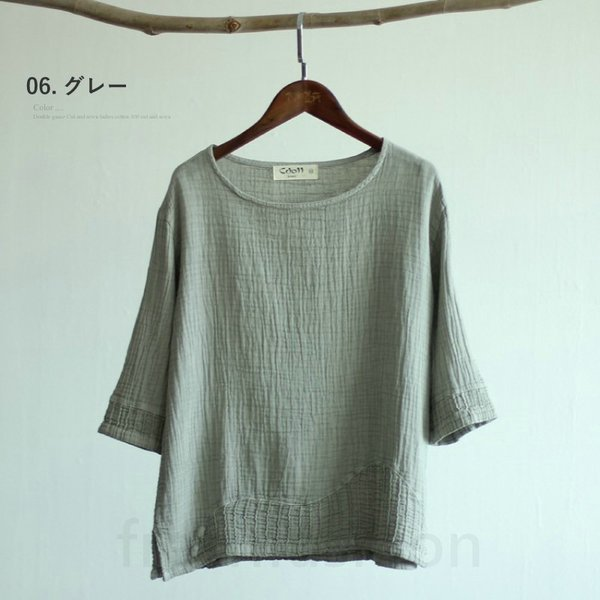 ダブルガーゼ カットソー Tシャツ レディース コットン100% 七分袖 7色 M トップス ホワイト 白 大人気 新品 定番|freshfashion|13