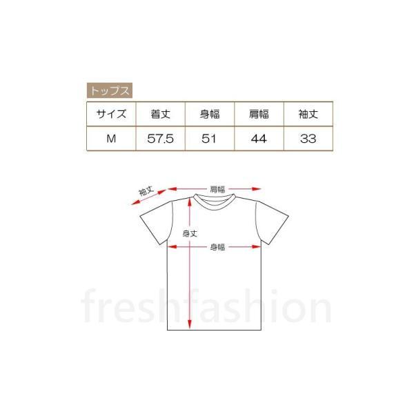 ダブルガーゼ カットソー Tシャツ レディース コットン100% 七分袖 7色 M トップス ホワイト 白 大人気 新品 定番|freshfashion|16