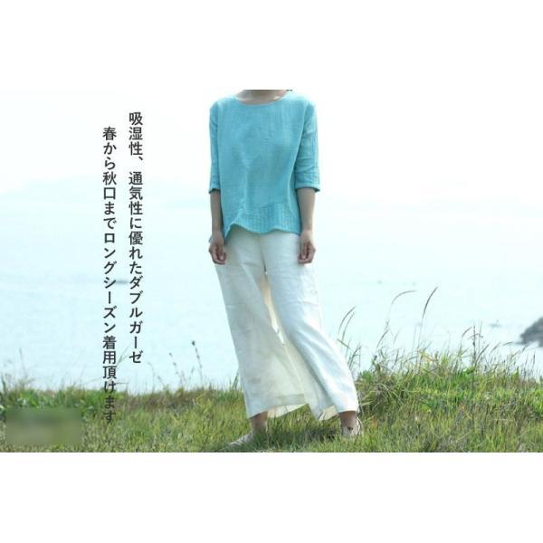 ダブルガーゼ カットソー Tシャツ レディース コットン100% 七分袖 7色 M トップス ホワイト 白 大人気 新品 定番|freshfashion|04