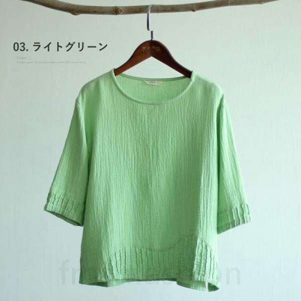 ダブルガーゼ カットソー Tシャツ レディース コットン100% 七分袖 7色 M トップス ホワイト 白 大人気 新品 定番|freshfashion|10