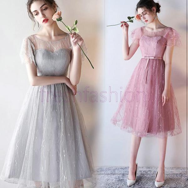 人気新品 パーティードレス 結婚式 ドレス ワンピース 袖あり ドレス 膝丈 Aライン 二次会 ウェディングドレス レースアップ パーティドレス お呼ばれドレス|freshfashion
