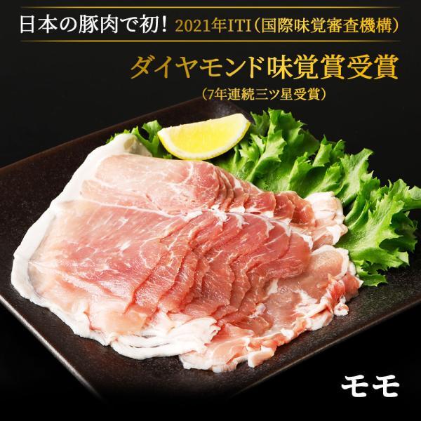 やまと豚モモ肉スライス300g |やまと豚 豚肉 やまと 豚 お取り寄せグルメ お取り寄せ グルメ モモ肉 食品 食べ物  プレゼント  ギフト 肉 お肉|frieden-shop|09