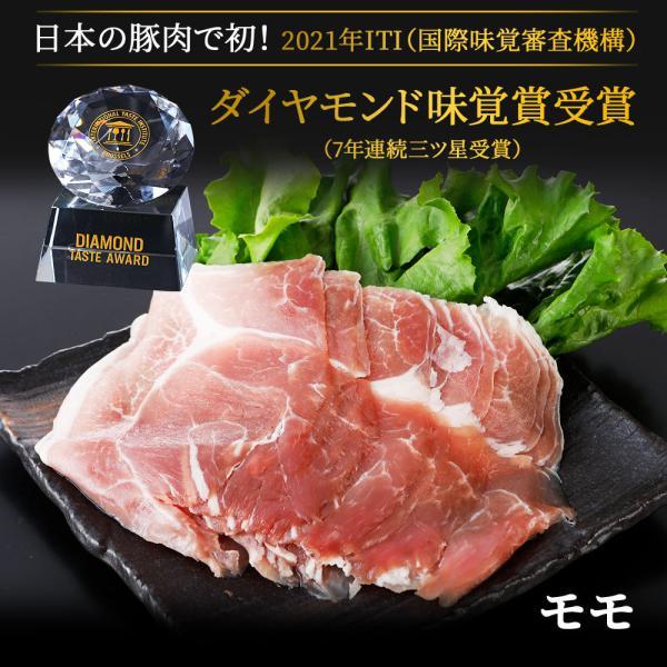 やまと豚モモ肉しゃぶしゃぶ用300g |やまと豚 豚肉 やまと 豚 お取り寄せグルメ お取り寄せ グルメ モモ肉 食品 食べ物  プレゼント  ギフト|frieden-shop|08