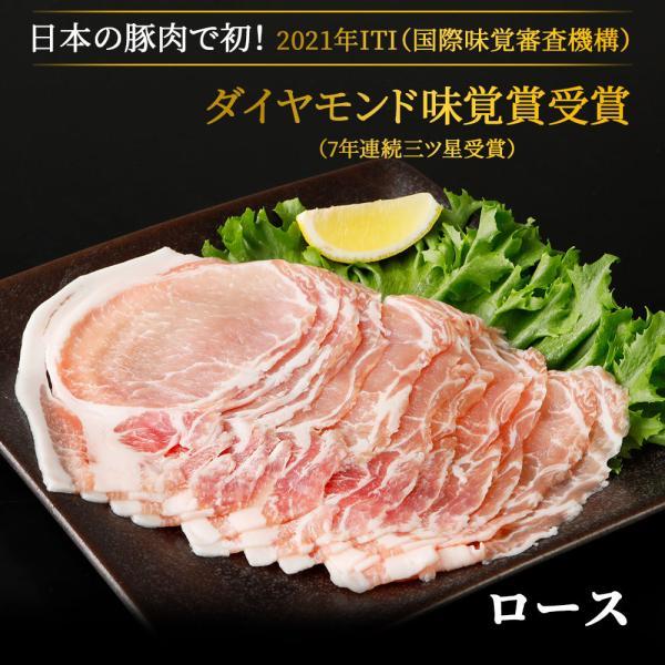 やまと豚ロース肉スライス300g   [冷凍] 豚肉 国産 やまと豚 肉 やまと 豚 グルメ お取り寄せ おいしい 豚ロース スライス 父の日 お中元 手土産 frieden-shop 08