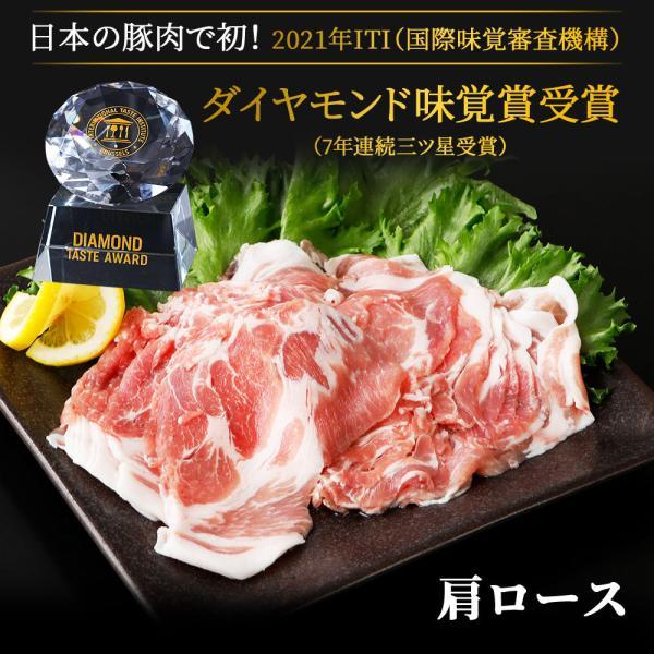 やまと豚肩ロース肉しゃぶしゃぶ用300g |やまと豚 豚肉 やまと 豚 お取り寄せグルメ お取り寄せ グルメ 豚ロース 食品 食べ物  プレゼント ギフト|frieden-shop|08
