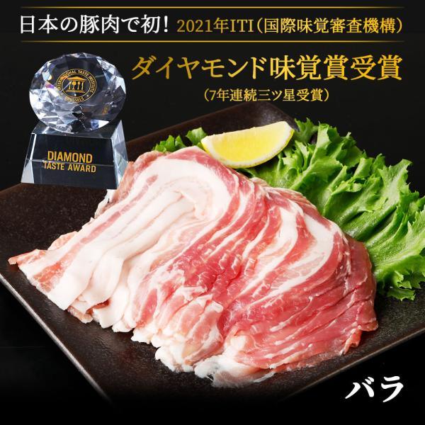 やまと豚バラ肉スライス300g |やまと豚 豚肉 やまと 豚 お取り寄せグルメ お取り寄せ グルメ 食品 食べ物  プレゼント  ギフト 肉 お肉 豚バラ|frieden-shop|10