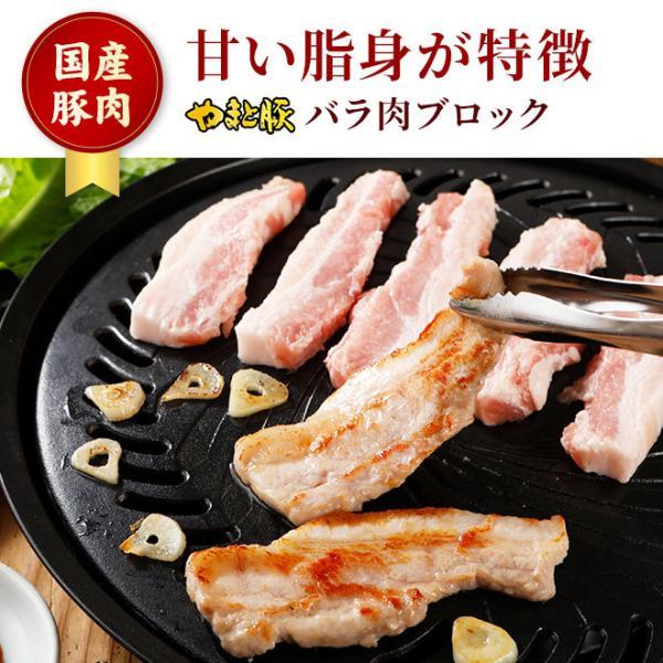 やまと豚バラ肉ブロック300g | やまと豚 豚肉 やまと 豚 お取り寄せグルメ お取り寄せ グルメ 食品 食べ物 肉 お肉 豚バラ ステーキ 厚切り ステーキブロック|frieden-shop|02