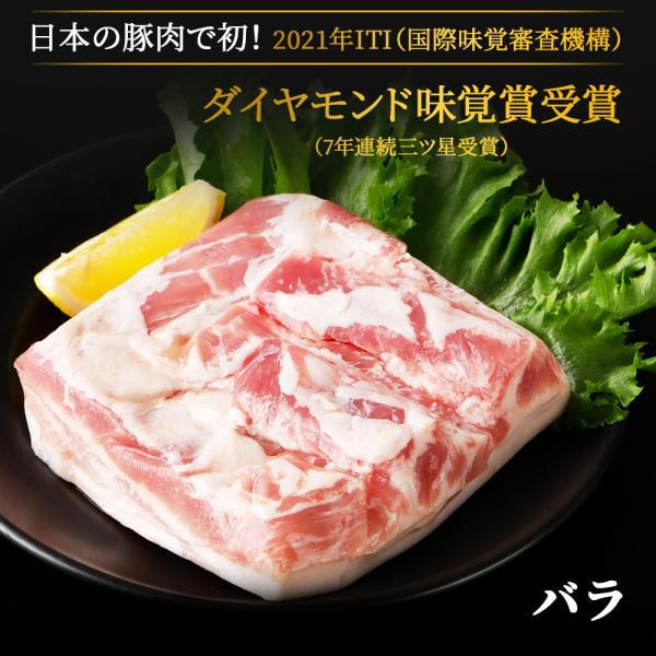 やまと豚バラ肉ブロック300g | やまと豚 豚肉 やまと 豚 お取り寄せグルメ お取り寄せ グルメ 食品 食べ物 肉 お肉 豚バラ ステーキ 厚切り ステーキブロック|frieden-shop|08