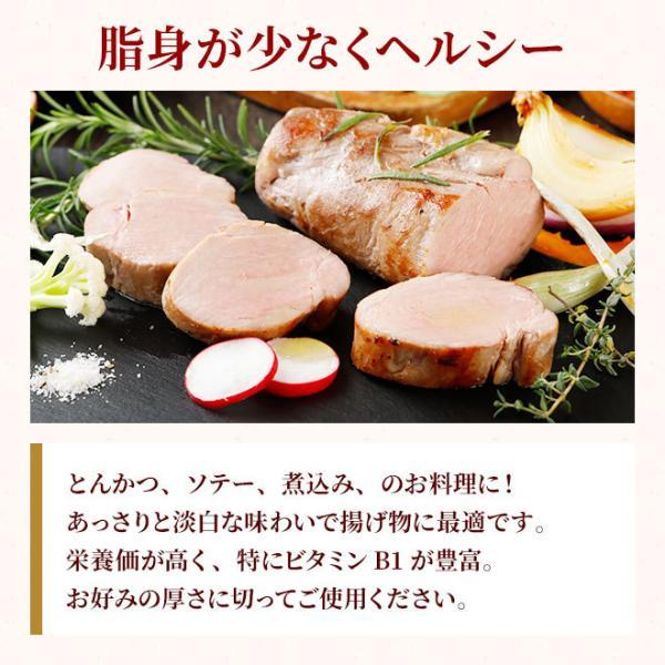 やまと豚ヒレ肉ブロック300g |やまと豚 豚肉 やまと 豚 お取り寄せグルメ お取り寄せ グルメ 食品 食べ物 肉 お肉 ヒレ肉 ステーキ 厚切り ステーキブロック|frieden-shop|03