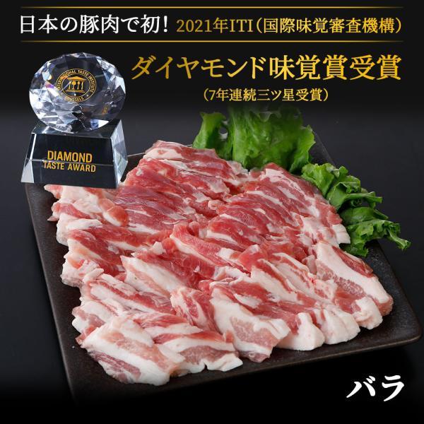 やまと豚バラ焼肉用500g  やまと豚 豚肉 やまと 豚 お取り寄せグルメ お取り寄せ グルメ 食品 食べ物  プレゼント  ギフト 焼肉 焼き肉 肉 お肉 frieden-shop 08
