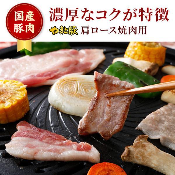 やまと豚肩ロース焼肉用500g |やまと豚 豚肉 やまと 豚 お取り寄せグルメ お取り寄せ グルメ 豚ロース 食品 食べ物  プレゼント ギフト 焼肉|frieden-shop|02