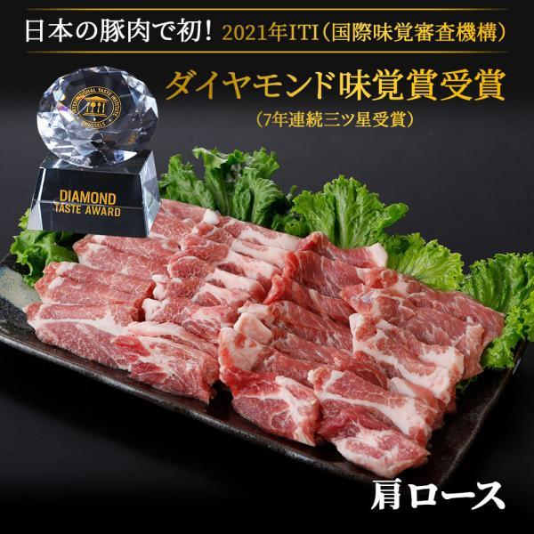 やまと豚肩ロース焼肉用500g |やまと豚 豚肉 やまと 豚 お取り寄せグルメ お取り寄せ グルメ 豚ロース 食品 食べ物  プレゼント ギフト 焼肉|frieden-shop|10
