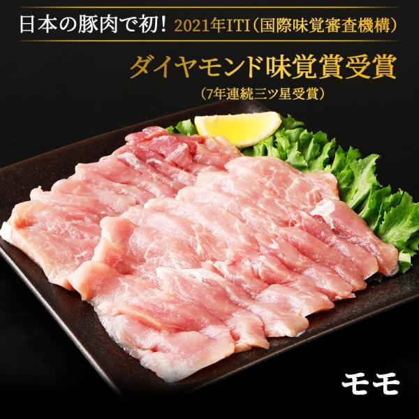 やまと豚モモ焼肉用500g |やまと豚 豚肉 やまと 豚 お取り寄せグルメ お取り寄せ グルメ モモ肉 食品 食べ物  プレゼント  ギフト 焼肉 焼き肉|frieden-shop|08