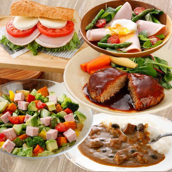 やまと豚よくばり福袋 NS-A | ソーセージ 詰め合わせ ウィンナー やまと豚 豚肉 やまと 豚 ギフト お取り寄せグルメ お肉 ギフトセット 食品 お取り寄せ|frieden-shop|15
