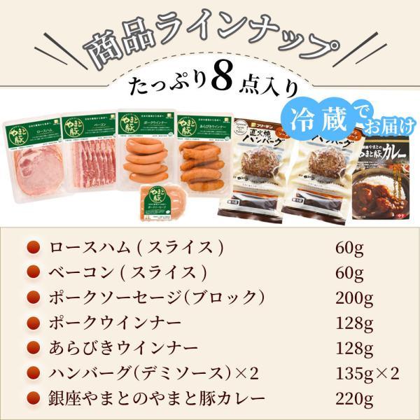 やまと豚よくばり福袋 NS-A | ソーセージ 詰め合わせ ウィンナー やまと豚 豚肉 やまと 豚 ギフト お取り寄せグルメ お肉 ギフトセット 食品 お取り寄せ|frieden-shop|17
