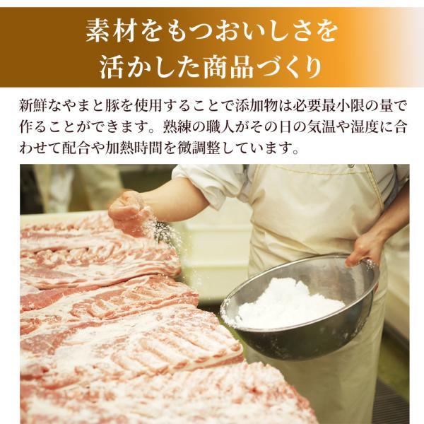 ベーコン・ハム・ウインナー3点セット NS-B |ソーセージ 詰め合わせ ウィンナー やまと豚 豚肉 やまと 豚 ギフト お取り寄せグルメ お肉 ギフトセット 食品|frieden-shop|11