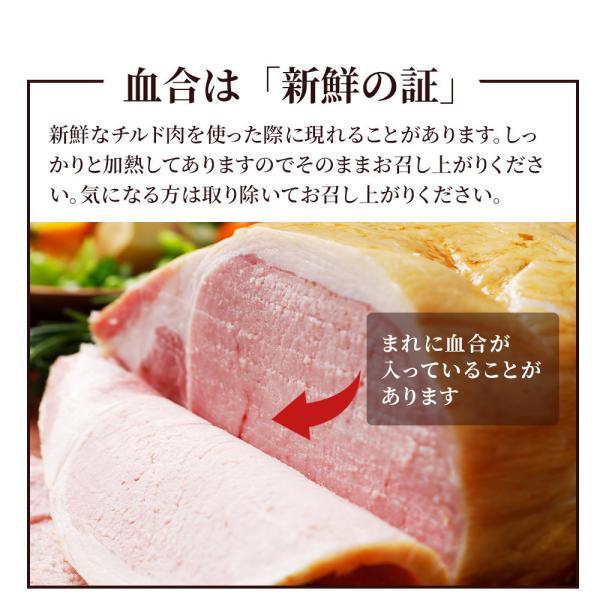 ベーコン・ハム・ウインナー3点セット NS-B |ソーセージ 詰め合わせ ウィンナー やまと豚 豚肉 やまと 豚 ギフト お取り寄せグルメ お肉 ギフトセット 食品|frieden-shop|12