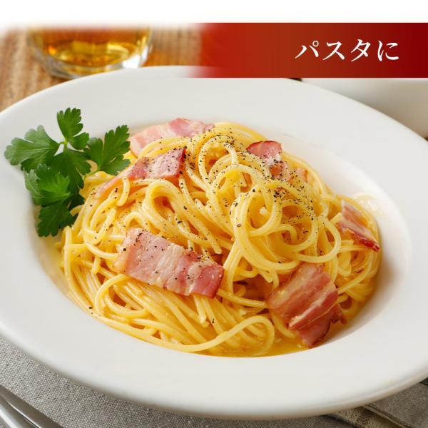 ベーコン・ハム・ウインナー3点セット NS-B |ソーセージ 詰め合わせ ウィンナー やまと豚 豚肉 やまと 豚 ギフト お取り寄せグルメ お肉 ギフトセット 食品|frieden-shop|15