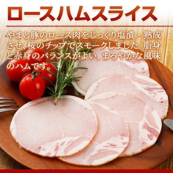 ベーコン・ハム・ウインナー3点セット NS-B |ソーセージ 詰め合わせ ウィンナー やまと豚 豚肉 やまと 豚 ギフト お取り寄せグルメ お肉 ギフトセット 食品|frieden-shop|06