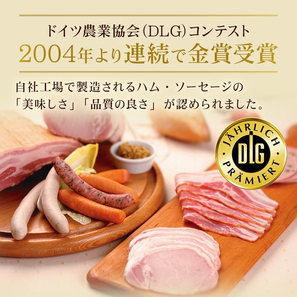 ベーコン・ハム・ウインナー3点セット NS-B |ソーセージ 詰め合わせ ウィンナー やまと豚 豚肉 やまと 豚 ギフト お取り寄せグルメ お肉 ギフトセット 食品|frieden-shop|08